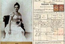 Загадка дати народження Соломії Крушельницької, або чому оперна діва приховала вік