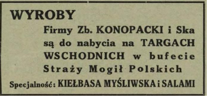 Реклама фірми Збітнєва Конопацький та спілки, яка спеціалізується на виготовленні мисливських ковбас та салямі.