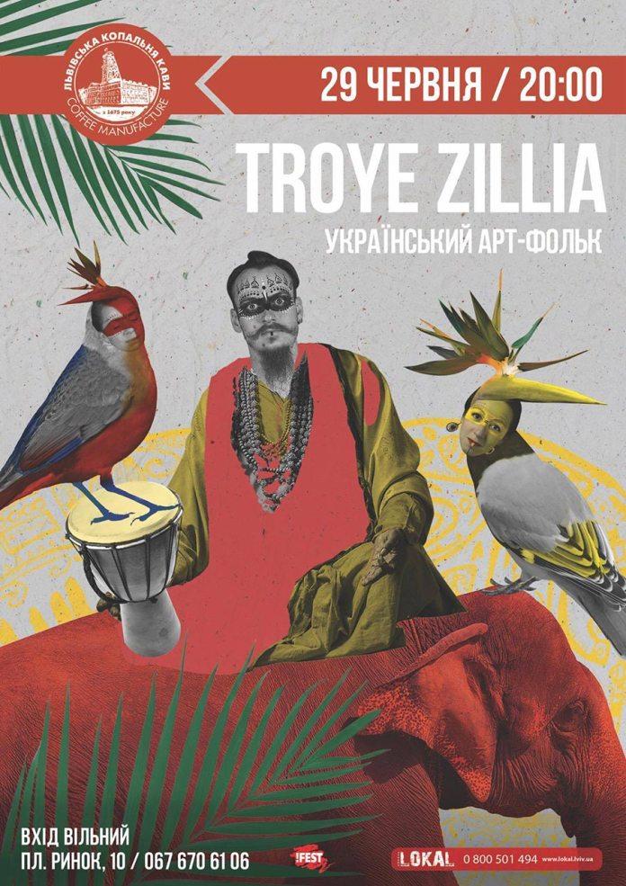 Постер концерту гурту Troye Zillia з нагоди триріччя в Львівській Копальні Кави 29 червня 2017 року