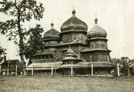 Дрогобич, осінь 1934 року. Автор фото Луіза Арнер Бойд