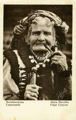 Стара Гуцулка. Фото Миколи Сеньковського.