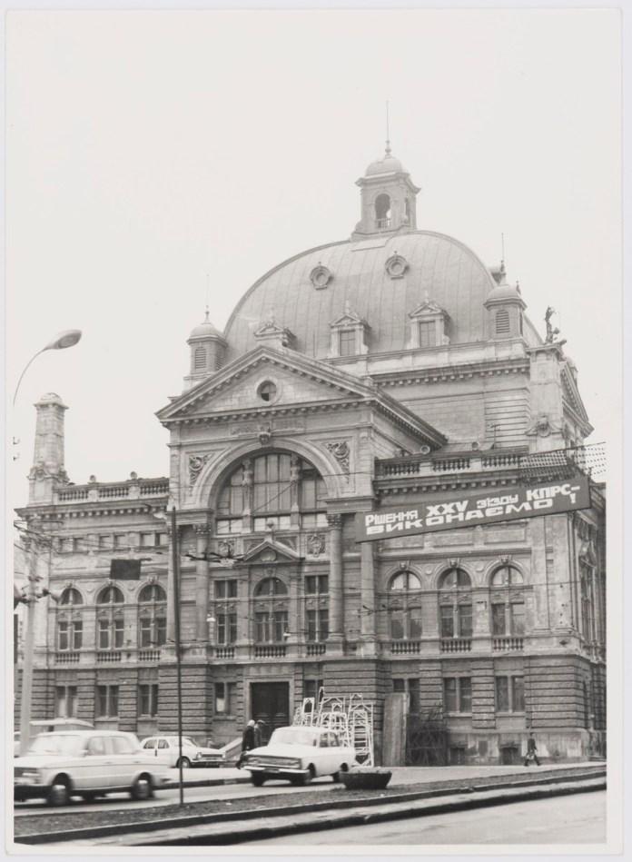 Львівський оперний театр ім. І. Франка, фото 1976 року