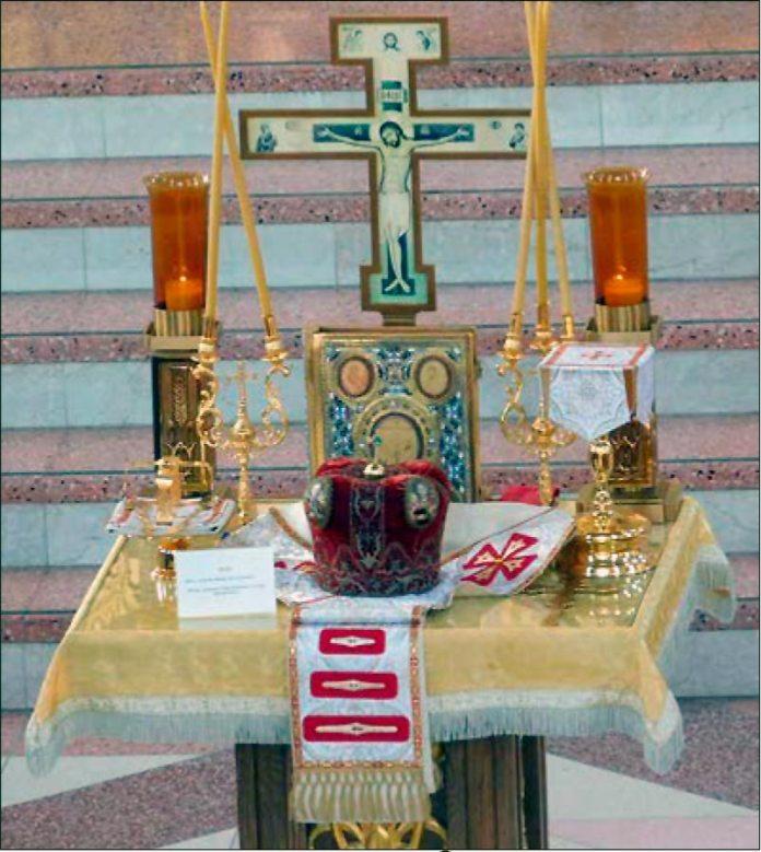 Митра єпископа Ортинського