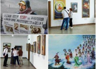 Виставка «Мистецтво Чжень Шань Жень» відкрилась у Львові