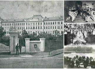 Кадетська школа у Львові, або перший військовий навчальний заклад на західноукраїнських землях