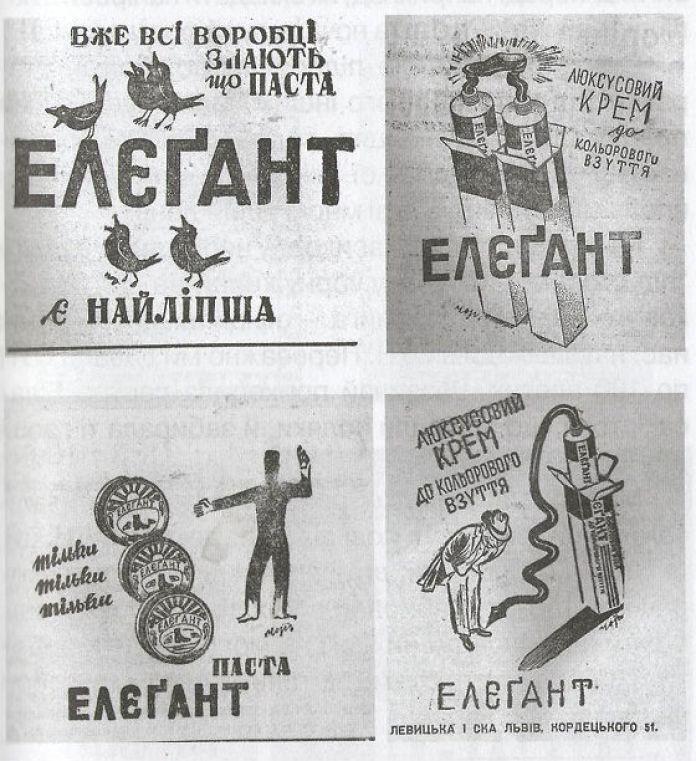 """Зразки реклами для фірми з виробництва мастильних матеріалів """"Елеґант"""" у газеті """"Діло"""" (1938)"""