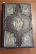 Пересопницьке Євангеліє. Фото К. Перегінець