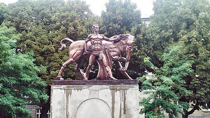 Пам'ятник ветеринару
