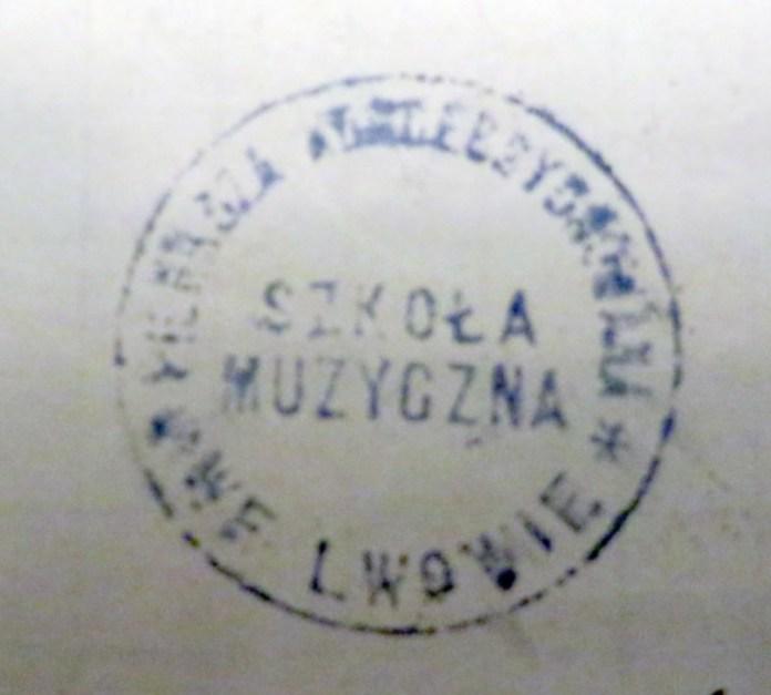 Печатка Першої консеціонованої школи Людвіка Марка(з колекції Юрія Завербного)