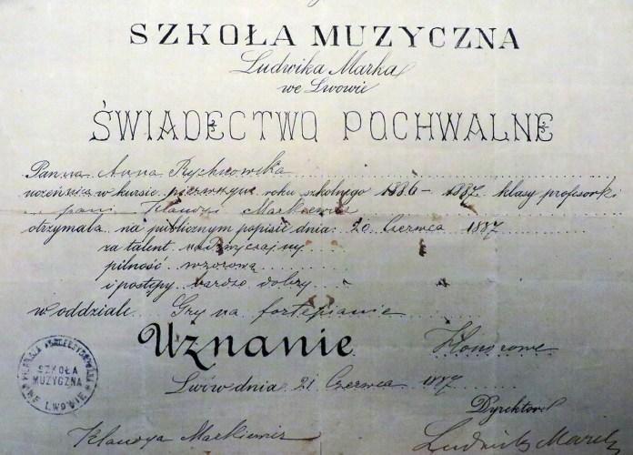 Похвальний лист Першої консеціонованої школи Людвіка Марка(з колекції Юрія Завербного)