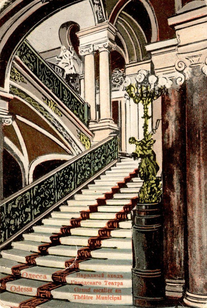 Парадний вхід Міського театру Одеси (тепер Одеського Національного Академічного театру опери та балету). Поштівка.
