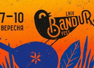 """Перший фестиваль сучасної бандури """"LVIV BANDUR FEST"""" пройде у Львові"""