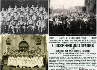 Відділ 336 УНС – Українське товариство «Сокіл» у Клівленді (США): початок