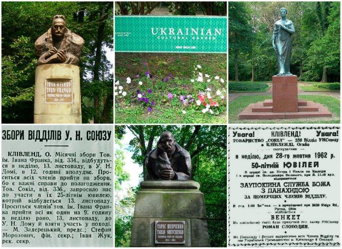 Відділ 336 УНС – Українське товариство «Сокіл» у Клівленді (США): визнання