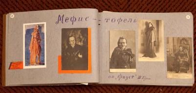 Альбом з оригінальними матеріалами, присвяченими творчості Ф. Шаляпіна.