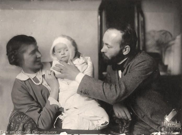 Іларіон і Анісія Свєнціцькі з донькою Вірою, фото 1913 року