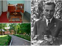 Особливості побудови експозиції Педагогічно-меморіального музею Василя Сухомлинського