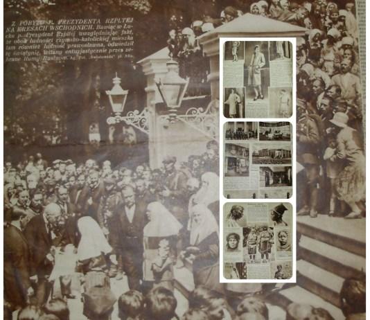 """Краса, політика, культура і інші """"неприємності"""" у фокусі львівської газети 100 років тому"""