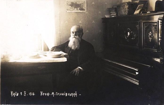 Михайло Грушевський. Київ, 1 травня 1918 року