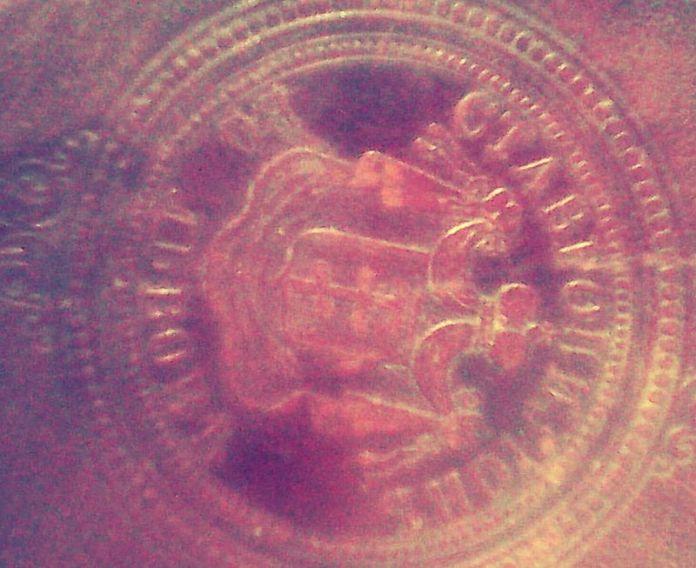 Герб ставропігійного братства на задній поверхні служебника. Фото з https://uk.wikipedia.org