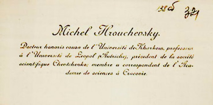 Візитка Михайла Грушевського французькою мовою «President du Parlament D'Ukraine»