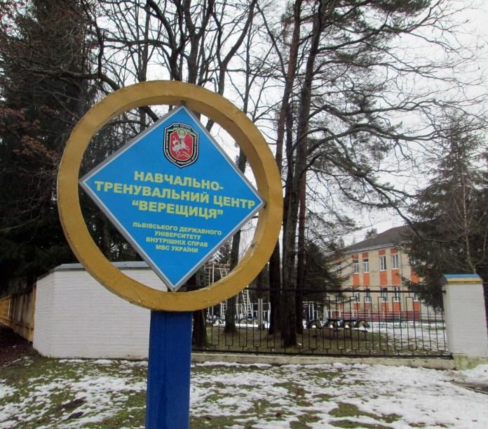 Фото Мар'яни Іванишин