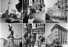 Львів на раритетних фото 1944 року