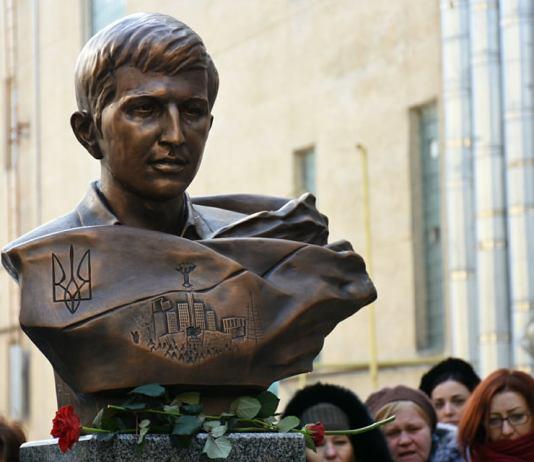 У Львові відкрили пам'ятник Герою України Ігорю Костенку