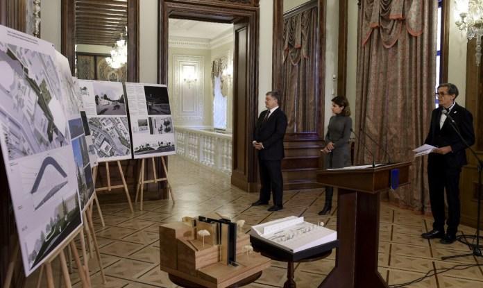 Оголошення результатів конкурсу в Адміністрації президента