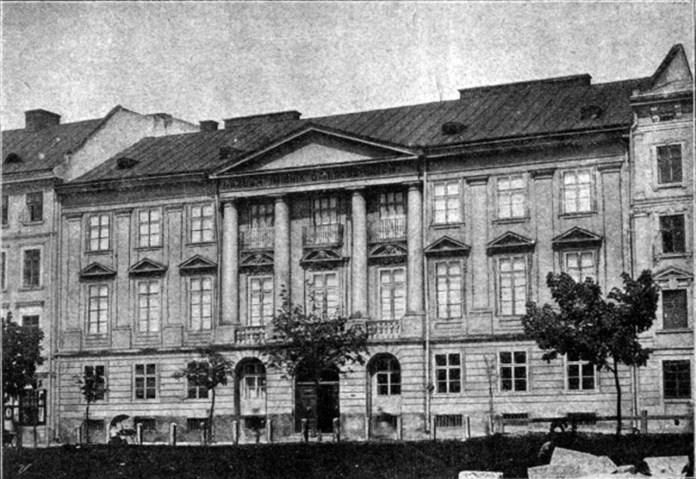 Фасад музею графа Дідушицького. Фото з архіву Державного природознавчого музею Національної академії наук України.