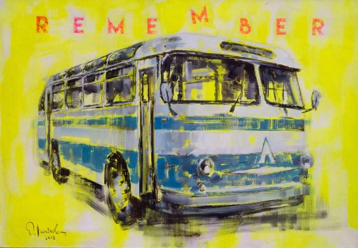 "Олександр Войтович. Remember. Серія ""Made in UA"". 2017 рік"