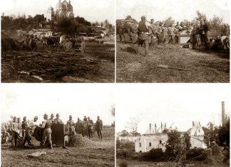 Село Скоморохи Львівської області в Першу світову війну