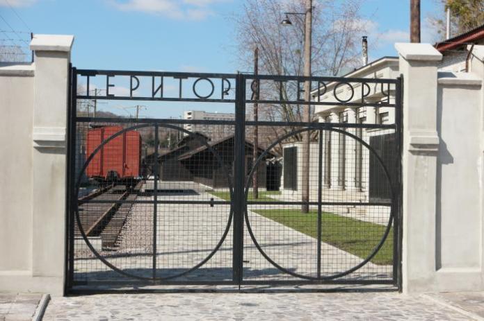 Музеї «Територія Терору»