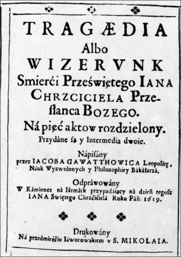 Фрагмент праці Я. Гаватовича. Фото з https://uk.wikipedia.org