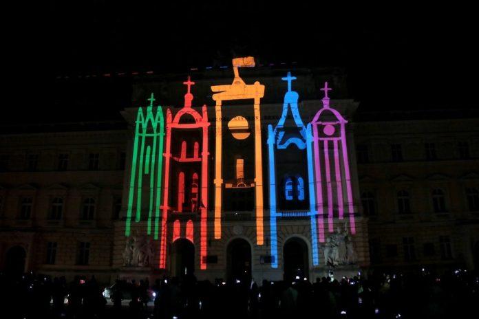 3D-мапінг на фасаді Львівського національного університету імені Івана Франка
