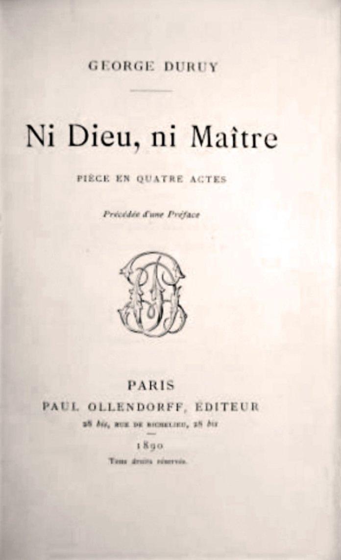 Титульний аркуш видання «Ні Бога, ні пана»