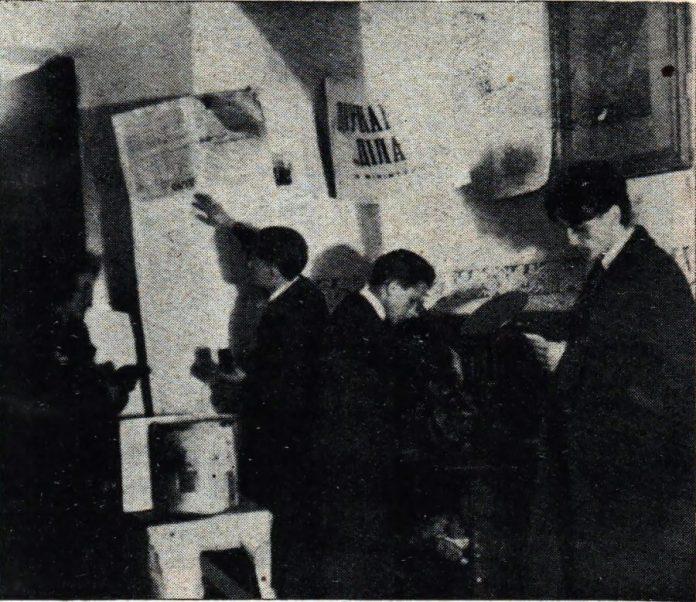 """рукарня """"Діла"""" в мініатюрі. Світл. В.Савицький, 1926 р."""
