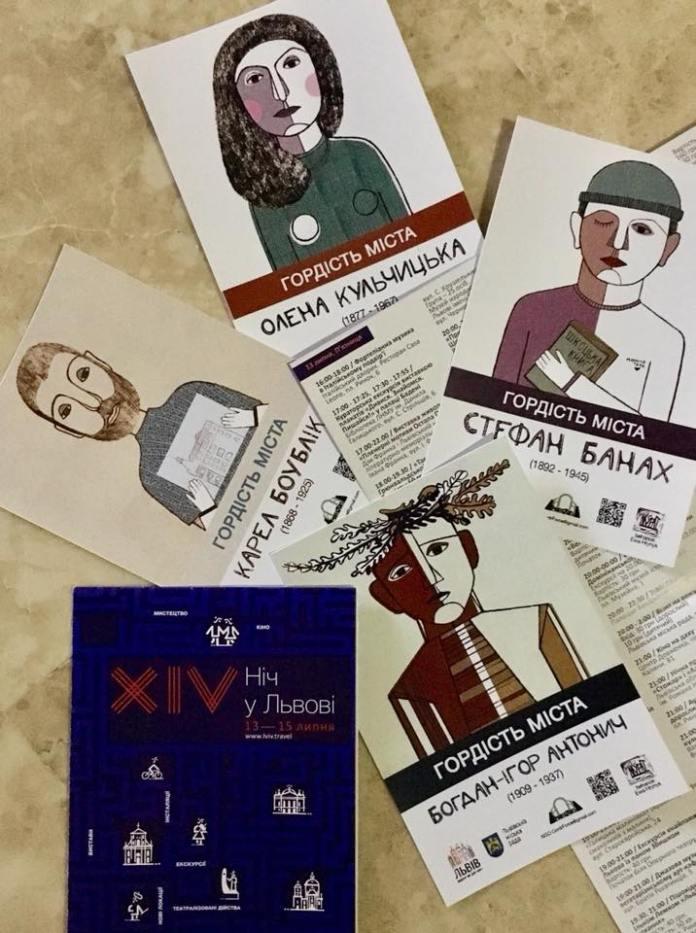 Подарункові поштівки для переможців конкурсу Кураторської екскурсії виставкою плакатів «Дивися. Знайомся. Пишайся!».