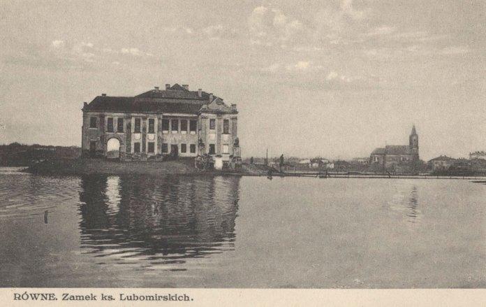 Повінь. Палац Любомирських в Рівному. Поштівка початку ХХ століття