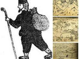 """""""Безвіз"""" без віз. Світ очима львівського школяра XVIII століття: Відень, Венеція, Флоренція …"""