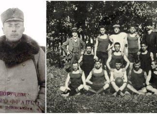 Як наші предки грали в копаний м'яч, або футбольні поради від Петра Франка