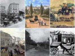 Транспортні комунікації Галичини, Буковини та Закарпаття до появи залізниць