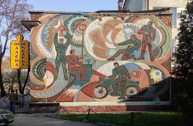 Мозаїки в Луцьку на проспекті Перемоги. Василь Гура, 1970-ті