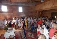 Відкриття церкви святої Параскеви в місті Буськ
