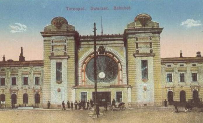 Залізничний вокзал у Тернополі. Стара листівка 1914 р