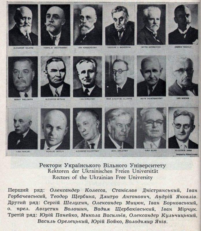 Ректори Українького Вільного Університету