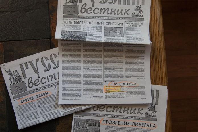 Мілітарна колекція Володимира Правосудова
