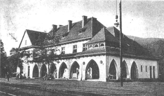 Вокзал у Татарові. 1920-ті рр.
