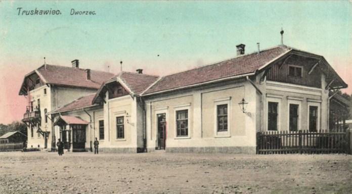 Вокзал у Трускавці. Листівка 1913 р.