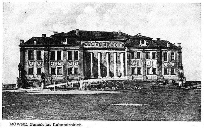 Палац Любомирських до пожежі. Футбольні ворота просто під мурами